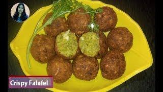 How to make Falafel by Raksha l Easy falafel recipe l How to make falafel at home