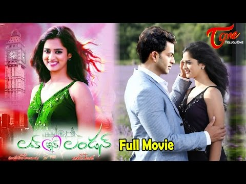 length - Love In London Full Length Movie Description : Vijay is a business man who always listens to his brain, on the other hand Pavithra, the daughter of a famous ...