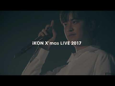 iKON JAPAN TOUR 2019 (TEASER_DVD & Blu-ray 12.4 on sale)