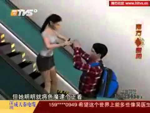 計算機系男生偷拍裙底被抓 設置軟件刪光警方證據