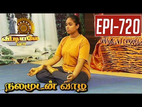 Vidiyale-Vaa-Epi-720-Nalamudan-Vaazha-Mula-Bandha-17-02-2016-24-02-2016