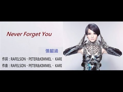 Video 張韶涵《Never forget you》中英文歌詞版 MV HD download in MP3, 3GP, MP4, WEBM, AVI, FLV February 2017