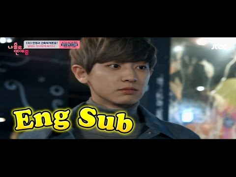 Exo chanyeol dating alone eng sub dailymotion downloader 7