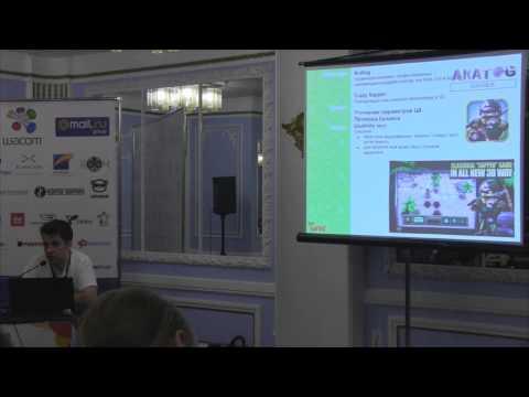 Playtestix: Плейтест в кейсах и цифрах. «До-После», пути достижения, метрики (DevGAMM Kyiv 2013)