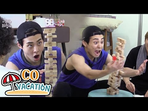 [Co-Vacation: Xiumin & Daniel] Xiumin Really Concentrates On Jenga Tower 20170910