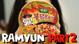 Video COBAIN RAMYUN KOREA Part 2 MP3, 3GP, MP4, WEBM, AVI, FLV Oktober 2018