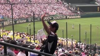 【高音質版】済々黌コンバット~ダッシュ慶応〜大進撃〜大應援歌@甲子園