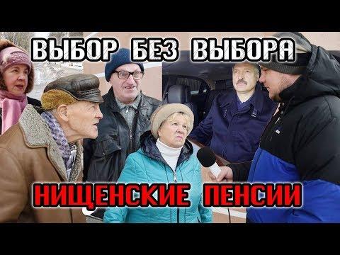 Наш Mail obshhestvo.gomel@mail.ru Помощь каналу На номер МТС: +375298090115 Друзья, поддержите канал ...