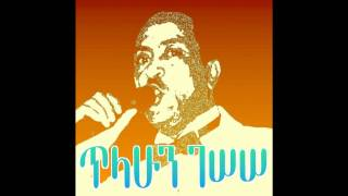Tilahun New R-Mix ... Anchi Lij Gofere By Anteneh Worku
