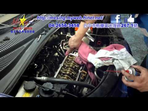 汽門室蓋墊片滲油處理 KIA EURO STAR 1.1L 2005~ G4HG FRA
