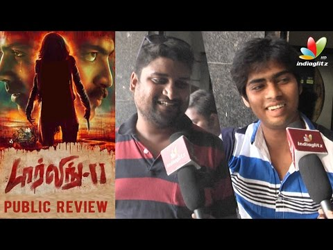 Darling-2-Public-Review-Kalaiyarasan-Kaali-Venkat-Ramdoss-Full-Movie
