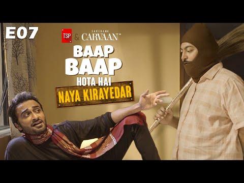 TSP's Baap Baap Hota Hai | Naya Kirayedaar ft. Abhinav Anand and Anant Singh 'Bhatu'