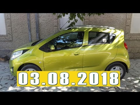 МАШИНА НАРХЛАРИ | MASHINA NARXLARI | 03.08.2018