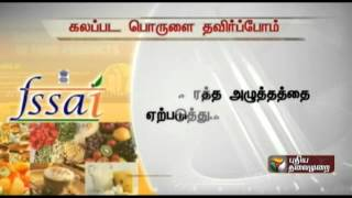 Adulterated food items