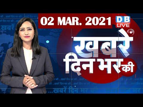 dblive news today |din bhar ki khabar, news of the day,hindi news india,latest news,kisan#DBLIVE