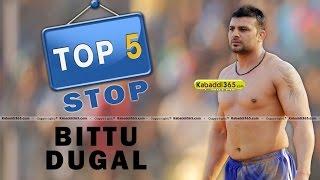 Top 5 Stop Bittu Dugal at Kabaddi Tournament
