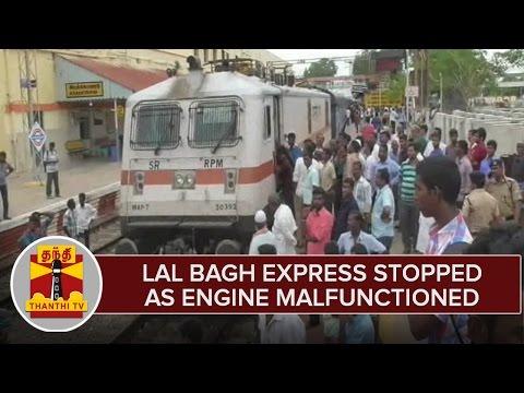Lal-Bagh-Express-Stopped-in-Arakkonam-as-Engine-Malfunctioned--Thanthi-TV