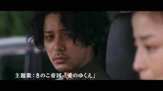 Nonton 湯を沸かすほどの熱い愛【ひかりTVで提供中】 Film Subtitle Indonesia Streaming Movie Download
