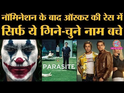 Oscar 2020: Nominations in Hindi |  Joker, Once Upon a Time in Hollywood, The Irishman, Parasite