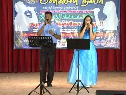 Thendral Urangidum Podhum (Live Performance) By Kuwait Pillai Nilla