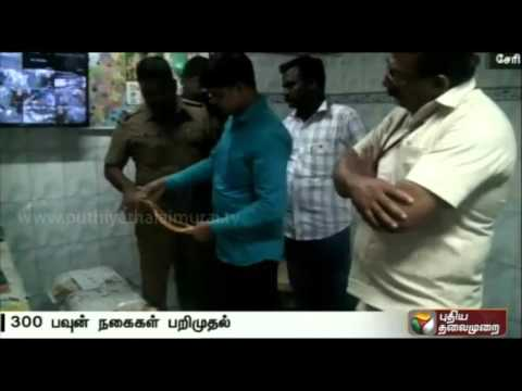300-sovereins-of-gold-ornaments-without-relevant-documents-seized-at-Puducherry