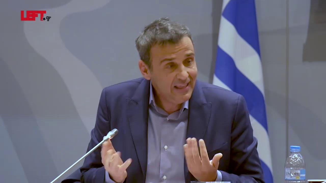 Η Δημόσια Διοίκηση στην μεταμνημονιακή εποχή -Γιώργος Πετρόπουλος