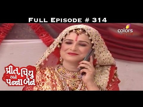 Preet-Piyu-anne-Pannaben--20th-April-2016--પ્રીત-પિયુ-અને-પન્નાબેન--Full-Episode