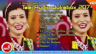 Hits Teej Song 2074 || Kamana Digital