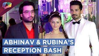 Download Video Abhinav Shukla And Rubina Dilaik Host A Star Studded Reception Bash MP3 3GP MP4