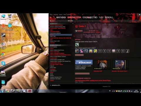 Дота 2 как сделать денай на правую кнопку мыши - Meri30.ru