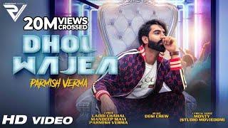 DHOL WAJEA - Parmish Verma  Desi Crew  Latest Punjabi Songs 2018