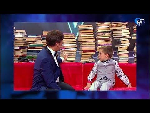 Семилетний житель Боровичей прославился на всю страну, став участником шоу «Лучше всех!»