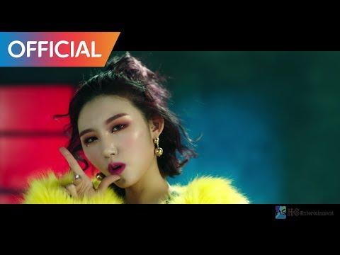 아이스 (I.C.E) - 뻔뻔해 (Shameless) MV (видео)