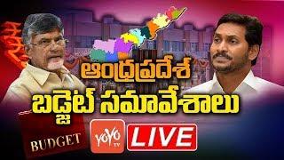 Video AP Assembly Budget Sessions 2019 Live | AP CM YS Jagan vs Chandrababu | AP Assembly Live | YOYO TV MP3, 3GP, MP4, WEBM, AVI, FLV Juli 2019