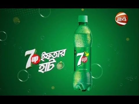 7up ইফতার হাট |  25 May 2019