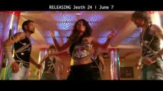 Nepathya - (Nepali Feature Film) ll Mero Masta Jawani  Sushma Karki