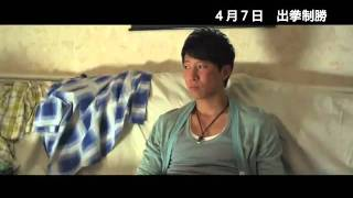 Nonton Choy Lee Fut Trailer Film Subtitle Indonesia Streaming Movie Download