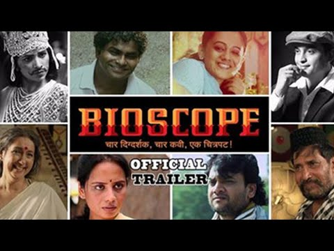 Bioscope Movie Picture