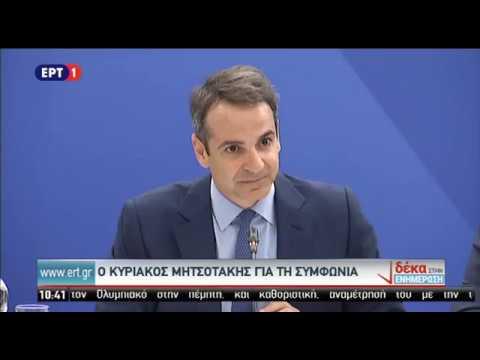 Κυρ. Μητσοτάκης: Τα νέα μέτρα είναι το βαρύ τίμημα της αναξιοπιστίας του Αλ. Τσίπρα