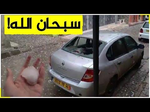 """تساقط حبات """"البرد"""" من الحجم الكبير تسبب في خسائر لأصحاب السيارات بولاية عين الدفلى!"""