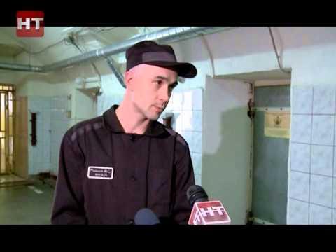 Новгородских журналистов сегодня пригласили в тюрьму