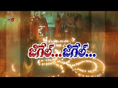 Diwali Celebrations In Andhra Pradesh and Telangana : TV5 News