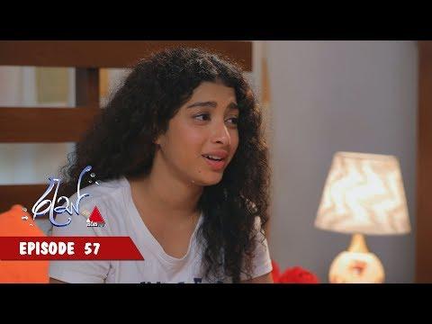 Ras - Epiosde 57   24th March 2020   Sirasa TV - Res
