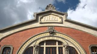 Faenza Italy  city images : Best places to visit - Faenza (Italy)