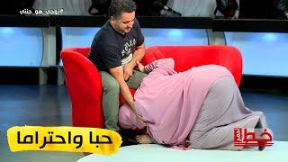 شاهد مقطع لزوجة جزائرية تقبل رجل زوجها أمام الملايين حبا واحتراما