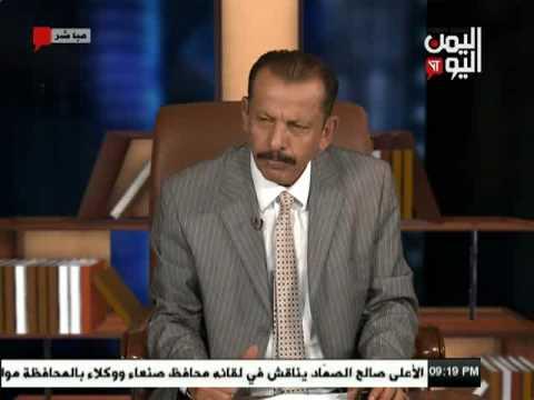 اليمن اليوم 30 7 2017