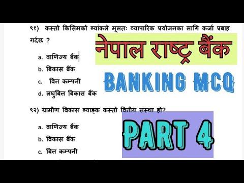 (नेपाल राष्ट्र बैंक बैंकिङ प्रथम पत्र ...14 min)