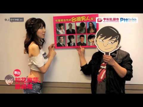 亨利乳頭市市長專訪日本知名AV女優吃香蕉!!