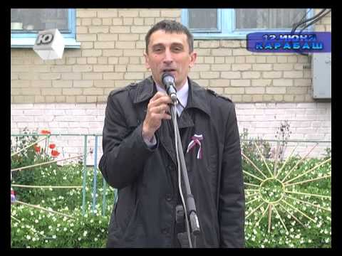 Карабашцы отметили День России
