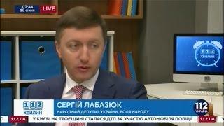 Сергій Лабазюк у ранковому ефірі телеканалу